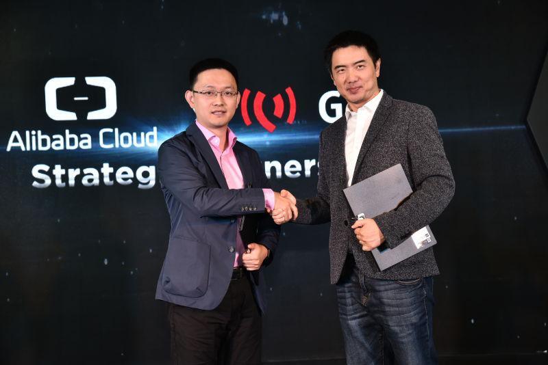 中译语通与阿里云签署战略合作协议 构建多边共赢生态平台